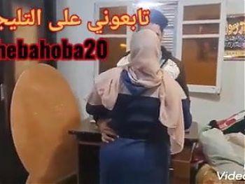 Follow me on telegram: hebahoba20